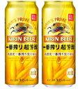 父の日 ギフト プレゼント ビール キリン 一番搾り 超芳醇 500ml缶 6缶パック×4入 2ケー