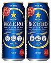 ギフト プレゼント 父の日 家飲み 発泡酒 サッポロ 極ZEROゴクゼロ 500ml缶 6缶パック×4入 2ケース48本入り サッポロビール 送料無料