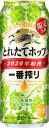 2ケース単位 キリン 一番搾りとれたてホップ500ml缶 48本 キリンビール 送料無料(北海道・沖