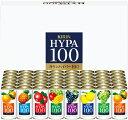 ギフトセット 果汁100%ジュースセット キリン ハイパー100 KHPU50Z 1セット(190g缶48本入り) キリンビバレッジ 送料無料
