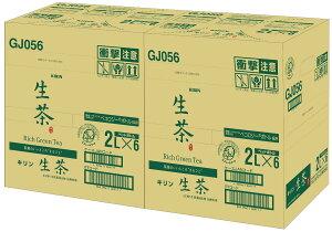 佐川急便 清涼飲料水 メーカー キリンビバレッジ