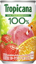ショッピング水 清涼飲料水 100%ジュース トロピカーナ 100% フルーツブレンド 160g缶 1ケース(30本入り) キリンビバレッジ 送料無料