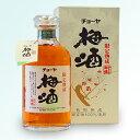 チョーヤ限定熟成梅酒720ml瓶 1本箱入り 和歌山県 チョーヤ梅酒 梅酒 チョーヤ ギフト