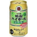 2ケースまで送料1ケース分 北海道、沖縄、離島は除く。 ヤマト運輸。 TaKaRa 焼酎ハイボール シークァーサー 350ml缶 24本入り ケース売り 増税
