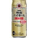 2ケースまで送料1ケース分 北海道、沖縄、離島は除く。 ヤマト運輸。 TaKaRa 焼酎ハイボール ドライ 500ml缶 24本入り ケース売り 増税