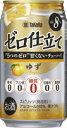 3ケースまで送料1ケース分(北海道、沖縄、離島は除く。配送は佐川急便にて。)宝 缶チューハイ ゼロ仕立てゆず 350ML缶(24本入り)ケース売り