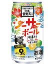 1ケース単位 2ケースまで1梱包送料 北海道、沖縄、離島は除く。 合同酒精 シーサーボール 350ml缶 24本入り ケース売り
