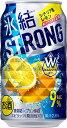 訳あり 6ケース限り キリン 氷結ストロングレモン 350ml 缶 24本入 1ケース売 (雨で蓋が空いてしまったのでPPテープ補強済み)
