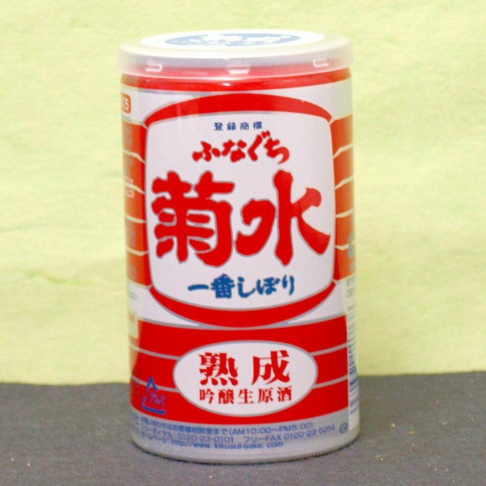 【送料30本まで1本分!】(北海道、沖縄、離島地...の商品画像