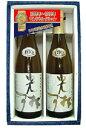 蔵元直送ギフト 有機純米吟醸酒・有機純米酒飲み比べセット 光琳 2本セットCKYJ 有機純米吟醸・有機純米酒 各720ml 千代菊