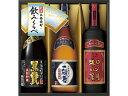 長期貯蔵本格焼酎厳選3種飲みくらべセット 720mlX3本 宝酒造 IS−KC 焼酎 お中元