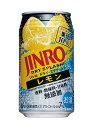 2ケースまで送料1ケース分 北海道、沖縄、離島は除く。 ヤマト運輸。 JINROジンロドライスプラッシュDRY SPLASH レモン 350ml缶 24本入り ケース売り 増税