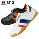 サンダンス 安全靴 GT-3SUNDANCE安全靴 / 安全靴 スニーカー / 作業用安全靴 安全スニーカー