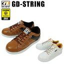 ジーデージャパン 安全靴 GD-STRING(GD-730/GD-731) JSAA規格B種GD JAPAN安全靴 / 安全靴 スニーカー / JSAA認定安全靴 / 作業用安全靴 安全スニーカー