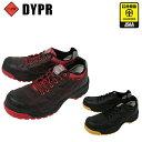 ドンケル 安全靴 DYPR DONKEL ダイナスティプロフェッショナル JSAA規格A種DONKEL安全靴 / 安全靴 スニーカー / JSAA認定安全靴 / 作業用安全靴 安全スニーカー