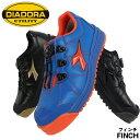【送料無料】ディアドラ(DIADORA)安全靴スニーカー安全スニーカースニーカー FINCH フィンチ