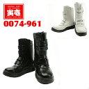 寅壱 安全靴 0074-961 普通作業用安全靴TORAICHI安全靴 / 安全靴 / 作業用安全靴