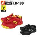 【送料無料】安全靴 スニーカー ロット ワークスLQ-103作業靴 LOTTO WORKS ローカット 紐タイプ JSAA規格A種