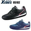 ジーベックXEBEC 安全靴85102XEBEC安全靴 / 安全靴 スニーカー / 作業用安全靴 安全スニーカー