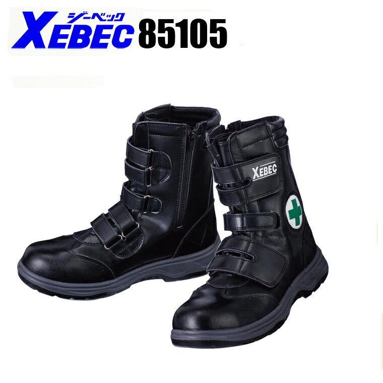 ... 安全靴 安全スニーカー:安全