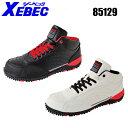 ジーベックXEBEC 安全靴85129 ハイカットXEBEC安全靴 / 安全靴 スニーカー / 作業用安全靴 安全スニーカー