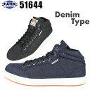 タルテックスTULTEX 安全靴スニーカー AZ-51644...