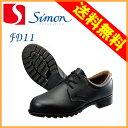 安全靴 Simonシモン FDシリーズ 短靴FD11simon安全靴 / 安全靴 / 作業用安全靴