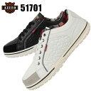 アイトス 安全靴スニーカー 51701 アジト