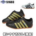 安全靴 タルテックス 51603