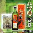 奄美ハブ酒(ハブ入)35度以上36度未満/720ml【奄美】【黒糖焼酎ベース】