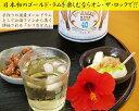 【奄美】【ラム酒】ルリカケス ラム 40度/1800ml