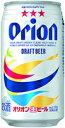 オリオン生ビール DRAFT BEER(ドラフトビール)350ml 2ケース(48缶)