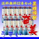 【送料無料】奄美 紙パック 25度/1800ml 12本セット【黒糖焼酎】【ギフト 焼酎】【贈答】