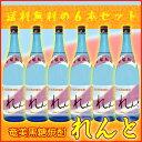 【送料無料】れんと 25度/1800ml 1升瓶 6本セット【黒糖焼酎】【ギフト 焼酎】【贈