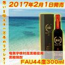 【黒糖焼酎】FAU 44度/300ml【2017年2月1日発売】
