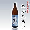 焼酎 朝日 通販