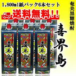 喜界島 紙パック 25度/1800ml×6本セット