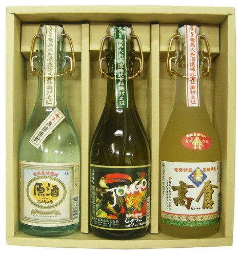 【黒糖焼酎】奄美大島酒造のみくらべ3本セット 3...の商品画像