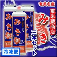 【奄美発酵飲料】【食欲増進】東米蔵商店 みき 1...の商品画像