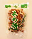 【奄美特産黒糖】里山製糖工場 もち糖 250g【奄美大島】
