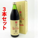 送料無料 奄美もろみ酢 純美酢 900ml 3本セット 発酵クエン酸飲料 jun bisu