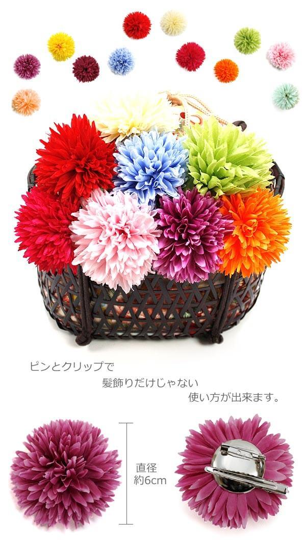 ピンポンマム 花髪飾り コサージュ 浴衣 2W...の紹介画像3