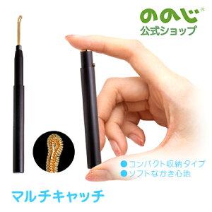 【ゆうパケット対象】ののじ公式 耳かき 日本製 耳か
