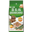 霧島鶏そぼろ煮込み ささみ&緑黄色野菜入り210g(70g×3パック)