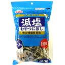 【秋元水産】【国産ペット用】カルペット減塩おやつにぼし 150g