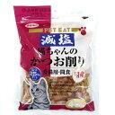 【秋元水産】減塩猫ちゃんのかつお削り 40g