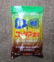 コーランネオ 1kg 香蘭産業