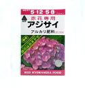 アミノール化学 赤アジサイの肥料 400g 赤花専用