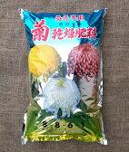 旭化学工業 菊乾燥肥料 5kg 国華園
