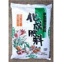 【送料無料】化成肥料 20kg 8-8-8【沖縄・離島を除く】